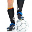 Player with ball — Stock Photo