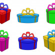 Royalty-Free Stock Vector Image: Boxes multi-coloured, different forms