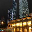 Royalty-Free Stock Photo: Hong Kong Night