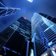 Stock Photo: Business buildings at night