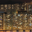 Hong Kong cityscape at night — Stock Photo #2785018