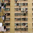 Public apartment block in Hong Kong, Chi — Stock Photo