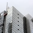 Modern office skyscraper - Stockfoto