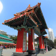 Wong Tai Sin — Stock Photo #2785347