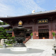 Chi Lin Nunnery — Stock Photo