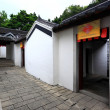 Chinese house - Stock Photo