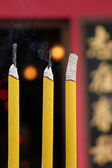 Three incenses in chinese temple — Foto Stock
