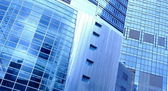 Business building exterior — Stock Photo