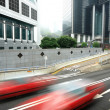 Taxi blur in Hong Kong — Stock Photo #2858592