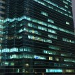 Office building at night — Stock Photo #2955083