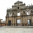 Cathedral of Saint Paul in Macao — Stock Photo #2964549