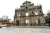 Cathedral of Saint Paul in Macao — Stock Photo