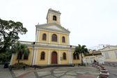 Our Lady of Carmel Church, macau — Stock Photo