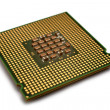 Stock Photo: Cpu