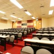 Lecture room of university — Stock Photo