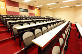 Lecture room — Stock Photo