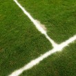 Football field line - Stock Photo