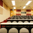 Stock Photo: Lecture room
