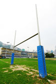 Rugby goalpost — Stock Photo