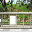 Stock Photo: Blank advertising billboard on bus stop