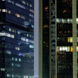 Office working at night — Stock Photo