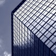 Stock Photo: Offices skyscraper