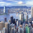 Modern Hong Kong — Stock Photo #3580112