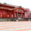 shuri castle — Stock Photo