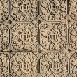 Stock Photo: Chinese tile