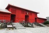 Shuri Castle surrounding building — Stock Photo
