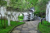 Garden in china — Stock Photo
