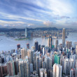 Hong Kong - Stock Photo