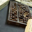 Abacus in old shop — Stock Photo