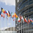 Europarliament and flags — Stock Photo #3040654