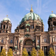 Berlin dome — Stock Photo #2720513