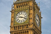 Big Ben clock — Stock Photo