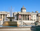 National gallery — Stock Photo