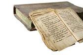 Stare księgi — Zdjęcie stockowe