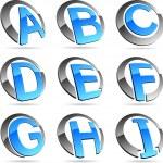 Company symbols. — Stock Vector #2730130