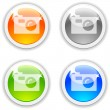 Stock Vector: Photo buttons.
