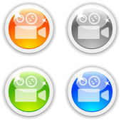 Cinema buttons. — Stock Vector