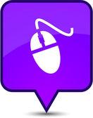 Glossy 3d button. — Vector de stock