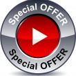 Vecteur: Special offer round button.