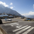 Airstrip into Lukla, Nepal — Stock Photo #2734371