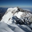 Aconcagua — Stock Photo