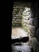 Ancient ruins of Machu Picchu, Peru — Stock Photo