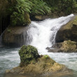 YS River Waterfall — Stock Photo