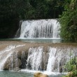 Stock Photo: YS River Waterfall
