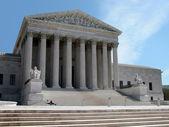 America's Supreme Court — Stock Photo