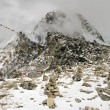 Kala Patthar - Nepal — Stock Photo